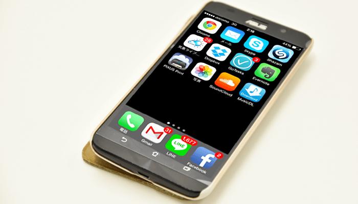 仕事効率化のためのアプリ